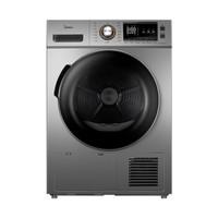 1日0点、新品发售:Midea 美的 MH90-H03Y 9公斤 热泵干衣机