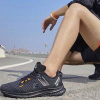 双11预售:PEAK 匹克 DH020141 男子训练运动鞋