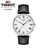 Tissot 天梭 1094101603301 男士手表