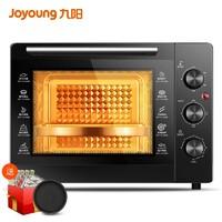 聚划算百亿补贴:Joyoung 九阳 KX32-J95 电烤箱 32升