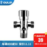 欧琳(OULIN) 精铜角阀 冷热水角阀套装 八字阀 止水阀 三角阀 三通分水阀JF-301