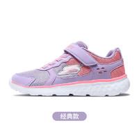 21日0点、双11预售:SKECHERS 斯凯奇 女童 休闲舒适跑步鞋