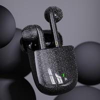 21日0点:iKF Find Pro 星尘 无线耳机 限定版