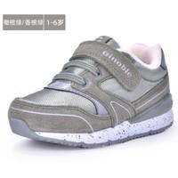 21日0点、双11预售:ginoble 基诺浦 TXG775 儿童机能鞋