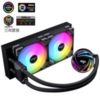 新品发售:aigo 爱国者 银河T240 黑色 一体式水冷散热器(智能风扇/ARGB/赠硅脂)