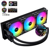 新品发售:aigo 爱国者 银河T360 黑色 一体式水冷散热器(温控风扇/ARGB/赠硅脂)