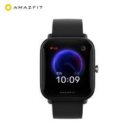 双11预售、新品发售:Amazfit PoP 智能手表