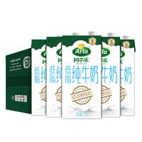 21日0点、88VIP:德国Arla 阿尔乐 低脂纯牛奶 1L*12 *2件