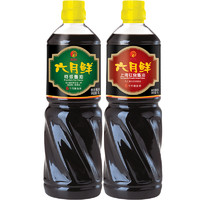 21日0点、88VIP:欣和酱油 六月鲜特级生抽+上海红烧酱油老抽组合 1L* 2瓶 *5件