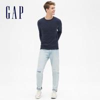 21日0点、双11预售:Gap 485413 男装圆领套头毛衣