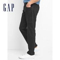 21日0点、双11预售:Gap 盖璞 589980 男士牛仔裤