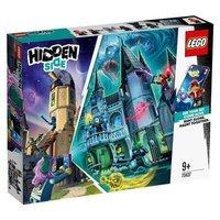 积木之家、百亿补贴 : LEGO 乐高 幽灵秘境系列 70437 神秘城堡