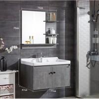 21日0点:OUDINU 欧帝奴 北欧新风尚浴室柜套装 B款 80cm