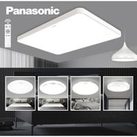双11预售:Panasonic 松下 白玉系列 三室两厅一阳台套餐