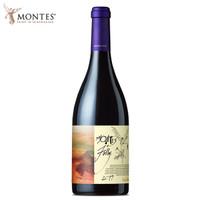 MONTES 蒙特斯 富乐Folly 2016/2017年份 干红葡萄酒 750ml