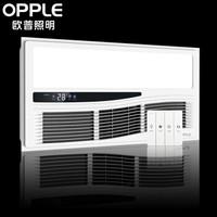 OPPLE 欧普照明 JDSF119 宽屏风暖浴霸 送厨卫灯