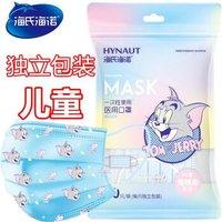 京东PLUS会员:海氏海诺 一次性医用儿童口罩独立装 蓝色卡通 10只装 *3件