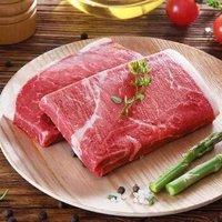 CHEFAVOUR 雪菲 澳洲安格斯日式轻食牛排 200g *13件