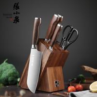 双11预售:张小泉 淳木系列 D31090100 刀具六套装