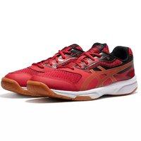 双11预售:ASICS 亚瑟士 UPCOURT 2 B705Y 男乒乓球鞋
