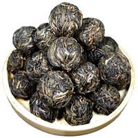 问源号 冰岛龙珠 普洱生茶 小粒装 500g