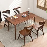 家逸 北欧餐桌椅组合  一桌四椅 1.3米 胡桃色