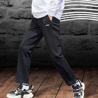 21日0点、双11预售:LI-NING 李宁 AKLP869 男子运动长裤