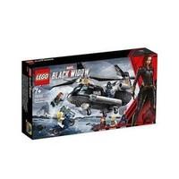 百亿补贴:LEGO 乐高 超级英雄系列 76162 黑寡妇直升机追逐