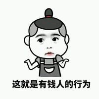 促销活动:京东 麦瑞克官方旗舰店 超级品牌日来袭~