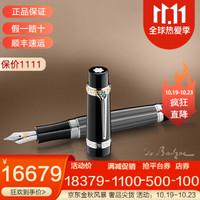 MontBlanc万宝龙大文豪系列限量款钢笔巴尔扎克墨水笔109293