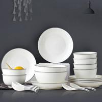 乐享 陶瓷碗碟餐具套装 20头