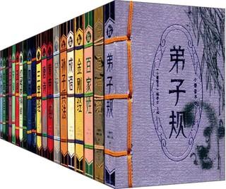 《小墨香书》图珍版(套装共20册)