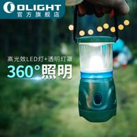 OLIGHT傲雷 营地灯户外照明氛围野营灯多功能手提露营灯Olantern系列 Olantern