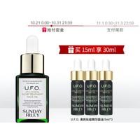 21日0点、双11预售:SUNDAY RILEY U.F.O. 清爽祛痘精华面油 15ml+5ml*3