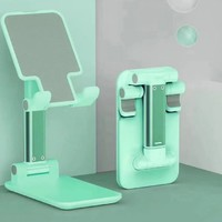 移动专享:手机桌面折叠支架 顶配款 颜色可选