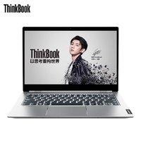 ThinkBook 14s(04CD)14英寸笔记本电脑(R5-4500U、16GB、512GB)
