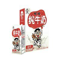 21日0点、88VIP:旺旺 纯牛奶 190ml*12盒 礼盒装*2件+沃隆 每日坚果 300g*2件
