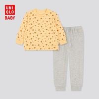双11预售:UNIQLO 优衣库 428842 儿童双面织全棉睡衣套装