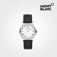 21日0点、双11预售:MONT BLANC 万宝龙 传统系列124782 男士自动机械表