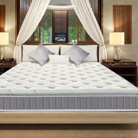双11预售:Airland 雅兰 安缦live 整网弹簧乳胶床垫 1.8m