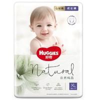 双11预售:HUGGIES 好奇 心钻装 婴儿成长裤 XL30片