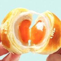 超级白菜日直播: 良品铺子 芝士豆乳流心蛋黄酥  320g