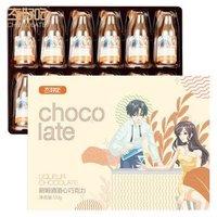 京东PLUS会员:态好吃  朗姆酒酒心巧克力 120g *3件