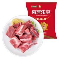 京东PLUS会员:金锣 国产猪肉猪肋排块 400g/袋 *3件
