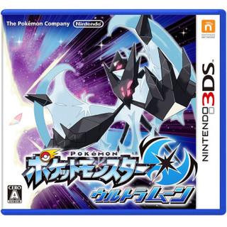 Nintendo 任天堂 精灵宝可梦 究极日/月 3DS主机游戏 日版中文