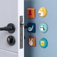 移动专享:品兔 家用墙面卡通防撞垫 10个装