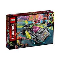 百亿补贴:LEGO 乐高 幻影忍者系列  71710  忍者改装赛车