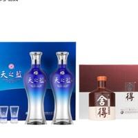 双11预售:洋河 蓝色经典 天之蓝 46度 480ml*2瓶 + 舍得 品味舍得 600mL*2瓶 组合套装