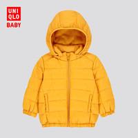 21日0点、双11预售:UNIQLO 优衣库 儿童羽绒服拉链连帽外套