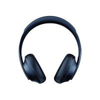 双11预售:Bose 700 头戴式 无线消噪耳机 午夜蓝限量礼盒版